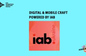 КМФР та IAB України включили новий конкурс Digital & Mobile Craft
