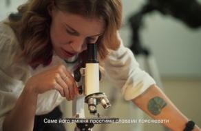 В Україні стартувала кампанія «Подякуй вчителю» за участі представників різних професійних сфер