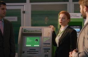 О сотрудниках Приватбанка рассказали от  имени банкомата