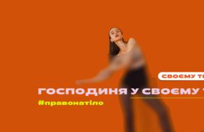 Магазин белья заблюрил тела моделей в рамках кампании против  объективации женщин