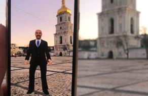 Тарас Шевченко празднует день рождения в дополненной реальности