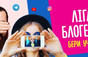 «Епіцентр» запускає шоу з метою підтримки українських блогерів