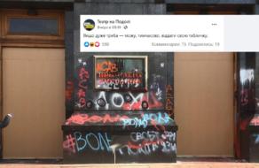 SMM-щик театра на Подоле сорвал аплодисменты в сети