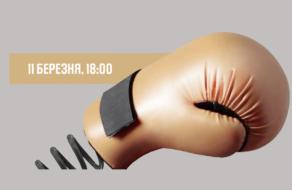 Effie Ukraine Education Program: реєструйтесь на зустріч-презентацію програми