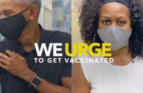 Экс-президенты США Обама, Буш, Клинтон и Картер в кампании в поддержку вакцинации