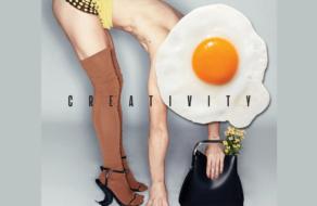 Vogue Portugal выпустил обложку с яйцами