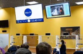 В Украине в визовых центрах появится интерактивная реклама