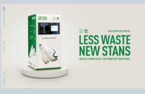 Пользователи могут купить Stan Smiths от adidas в обмен на пластик