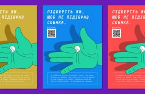 З'явились постери, що закликають киян звернути увагу на масове отруєння собак