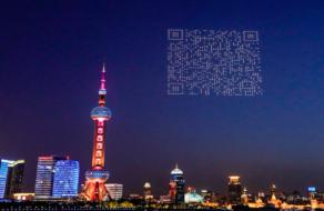 1500 дронов создали QR-код   в небе, чтобы зрители скачали игру