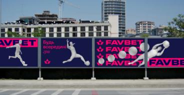 «Наша задача — привнести культуру ответственной игры»: интервью о репозиционировании FAVBET