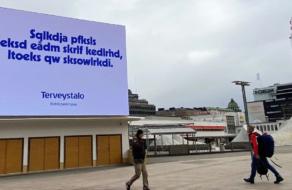 В Финляндии появились билборды с рекламой на вымышленном языке