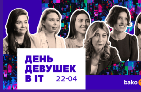 В Украине сняли ролик о вкладе девушек в развитие IT