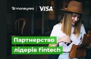 Visa и Moneyveo объявили о стратегическом партнерстве для продвижения цифровых платежей