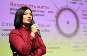 «Время customer journey закончено, пришло время life journey», — Елена Плахова на X-Ray Marketing Conference