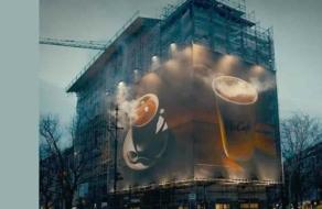 McDonald's установил 3D билборды с дымящимся кофе