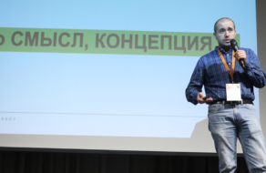 «Музеи сегодня конкурируют с Pornhub», — Александр Смирнов на X-Ray Marketing Conference