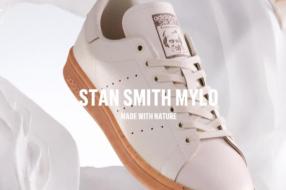 Adidas представил первые кроссовки из кожи грибов