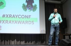 Как усилить эмоции через дизайн: Иван Роговченко на X-Ray Marketing Conference