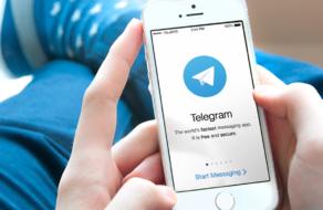 Telegram предоставил  возможность принимать платежи в любом чате