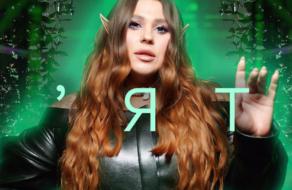 KAZKA випустила сингл у NFT-форматі