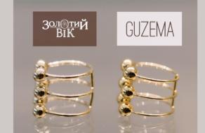 «Золотий Вік» не копіював вироби Guzema: офіційна відповідь компанії