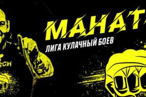 На грани юмора, сатиры и фола: промо-кампания Mahatch