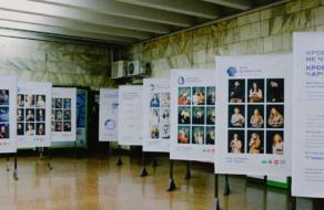 Агенти крові та Київське метро відкрили виставку портретів донорів