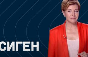 «Факты недели» ICTV запускают авторский YouTube-канал