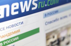 В России закрылся один из первых новостных порталов рунета