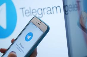 Обсяг ринку реклами в українських Telegram-каналах у січні-лютому 2021 становив від 17,2 до 45,0 млн грн