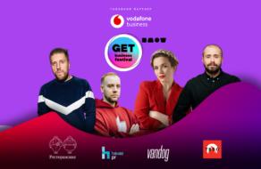 GET Business Festival: про що говоритимуть спікери потоку PR/Креатив/Медіа