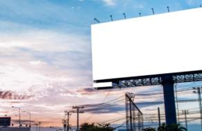 Рада упорядочит размещение наружной рекламы