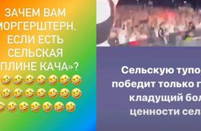 Маркетолог Fozzy Group Слава Баранский попал в репутационный скандал
