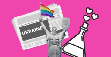 Эликсир смелости, большое событие, микс креатива и медиа: блиц об успехе Украины на Каннских львах