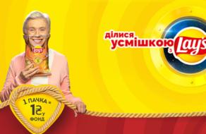 В Украине запустили проект, который воплощает мечты бабушек и дедушек