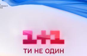 У соцмережах стартував патріотичний флешмоб під гаслами #ЛюблюУкраїнську #ЛюблюУкраїну