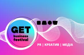 До GET Business Festival залишається 7 днів: що на вас чекатиме на потоці PR|Креатив|Медіа