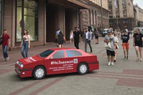 Bolt запустил кампанию против неправильной парковки