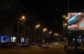 В Києві запустили DOOH-кампанію, яка залежить від часу доби, температури повітря й атмосферних явищ