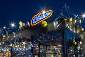 Магазини «Сільпо» увійшли в топ кращих європейських супермаркетів Europe's Finest 2021