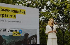 Студенти Projector створили комунікаційну стратегію для просування туристичного бренду України