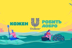 Every U does good – робити добрі справи з Unilever