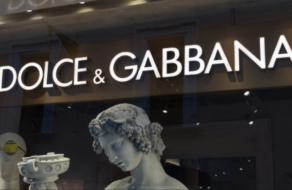 Dolce & Gabbana представляет свой первый NFT