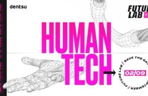 Dentsu Ukraine анонсує дату та тему Future Lab 2021