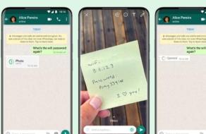 WhatsApp добавил в чаты исчезающие изображения и видео