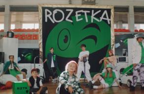 Rozetka випустила серію життєвих лайфгаків, озвучених MONATIK