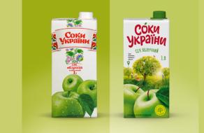 «Соки України» відмовилися від вишиванки на упаковці вперше за 15 років