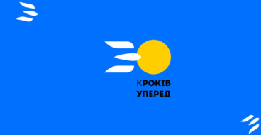 «30 кРоків»: альтернативные варианты айдентики к 30-летию Независимости Украины