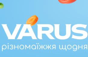 Різномаїжжя щодня: Varus оновив позицінування